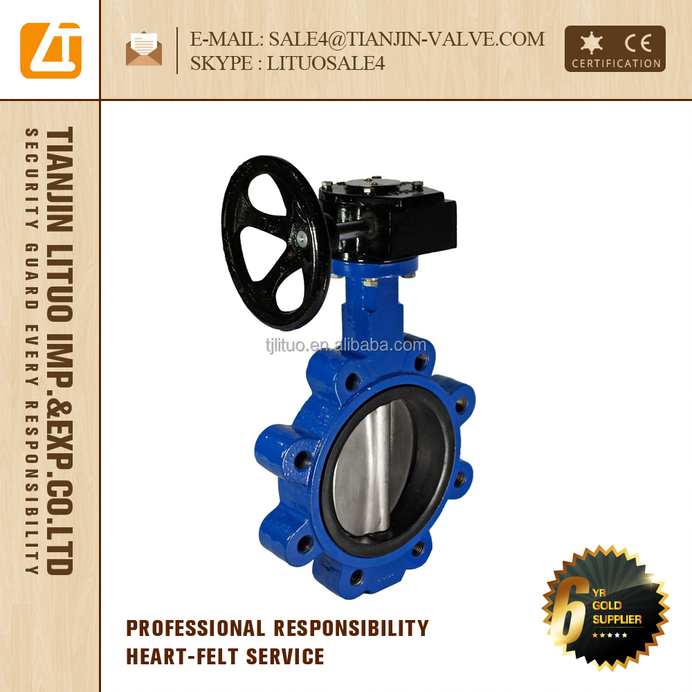 american standard worm gear quick close butterfly valve