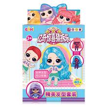 Кукла-сюрприз для девочек, детская игрушка-Паззл(Китай)