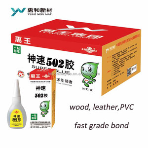 YUWANG wood power bond fast 3s cyanoacrylate adhesive