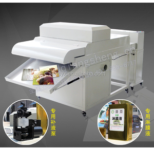 650mm UV coating machine /varnish laminator machine for digital printing on sale
