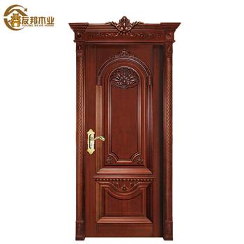 Australia Standard Antique Carved New Designs Front Single Leaf Wooden Frame Design Marble Door