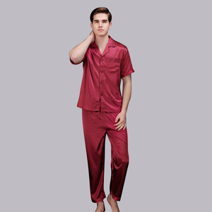 ac1e5c0c66 China Man Silk Pyjamas