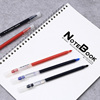 Large Capacity Transparent gel pen custom personalized gel pens plastic pen