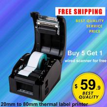 XP-360B label barcode printer thermal label printer 20mm to 80mm thermal barcode printer