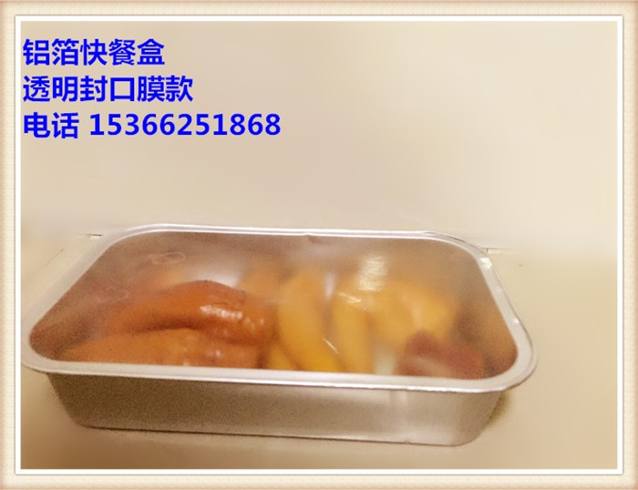 takeaway food sealing packaging machine