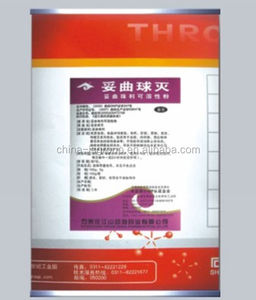 Toltrazuril Soluble Powder for coccidiosis medicine