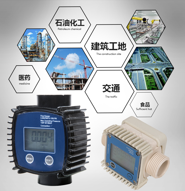 전자 알루미늄 터빈 디지털 디젤 연료 유량계 LCD 디스플레이 및 1 인치 입구/출구