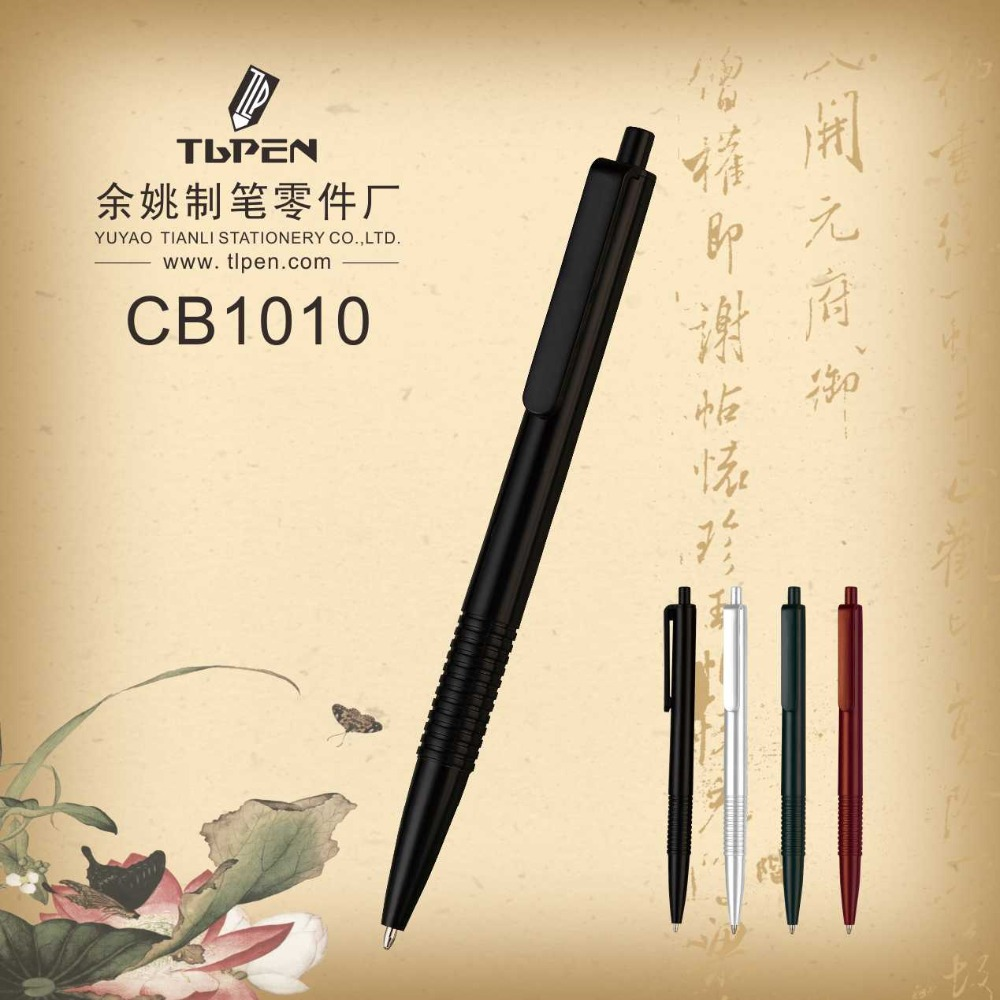 Cheap promotional hotel plastic ball pen with printing custom logo for office and school promotion use