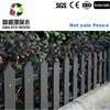 2016 new HOT SALE ! wpc waterproof outdoor wood plastic composite fence railing