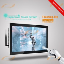 42 inch capacitive touch screen monitor for meeting room