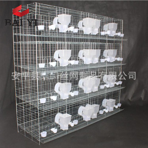 0823bb5c0 Metal Breeding Cages For Pigeons