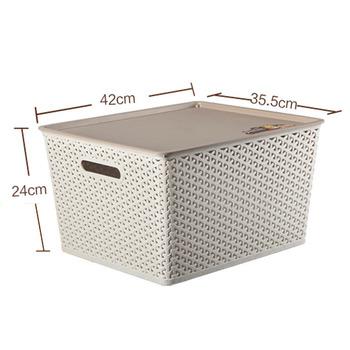 42 36 23cm Laundry Storage Basket