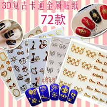 2016 Direct Selling Manicure Nails 2 Sheet Xfxf 3d Gilded Stickers Affixed Nail Polish Does Not