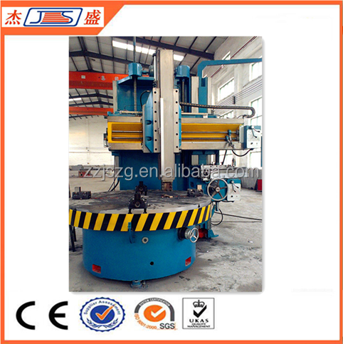 C5112/5116 china supplier Vertical single column lathe machine specification