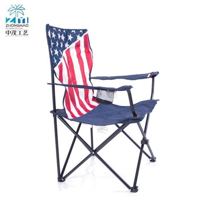 Phenomenal Outdoor Gear Tuobu Foldable Portable Folding Fishing Chair Machost Co Dining Chair Design Ideas Machostcouk