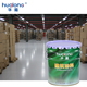 Hualong Mortar Shock Resistance Anti-Skid Epoxy Floor Paint