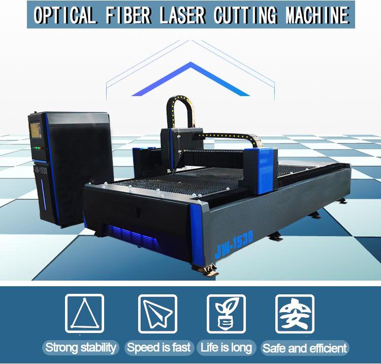 jingwei 1530  300w 500w 800w 1000w 1500w fiber laser cutting machine price for metal