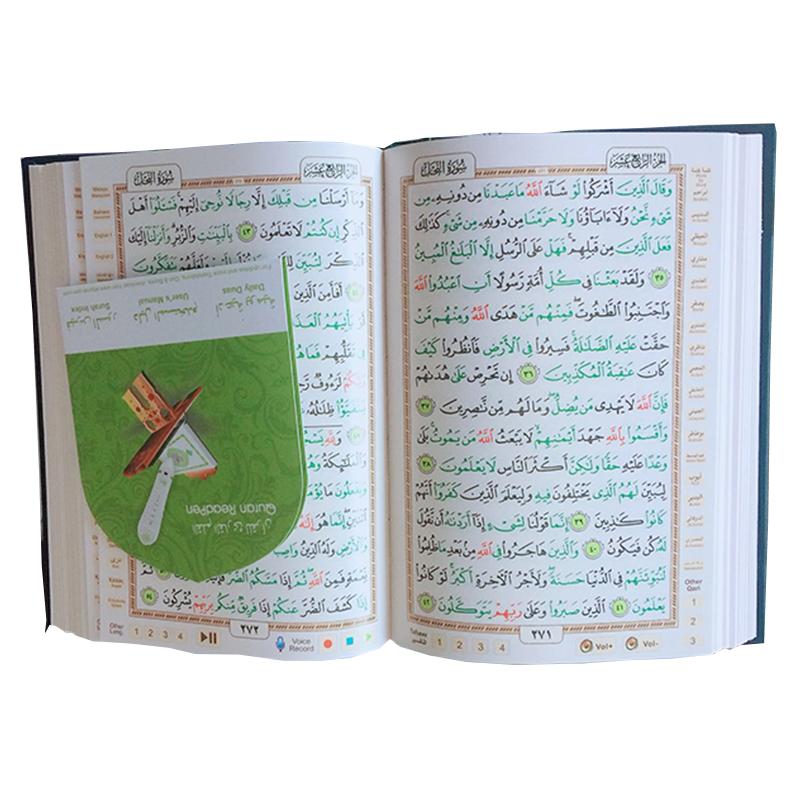 New Quran Read Pen Pq 16 Al Quran With Bangla Translation And Mp3 Al Quran  - Buy Al Quran With Bangla Translation,Mp3 Al Quran,Quran Read Pen Product