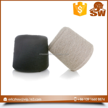 High quality hot sale possum nz wool yarn for mule spun