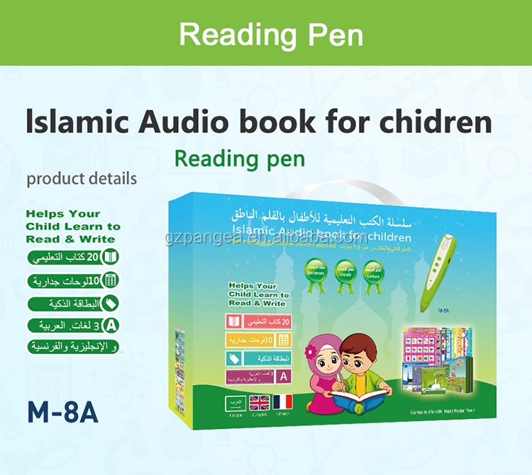Guangzhou top selling products Islam audio books with pen learning toys for preschool