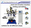 automatic CNC drilling and tufting two function steel wire brushes machine