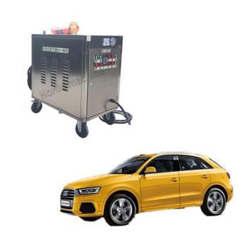 Hot Sale Steam Car Wash Malaysia Steam Car Wash Machine