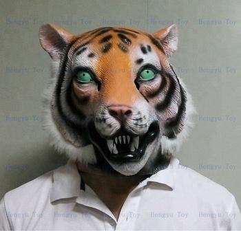 Masquerade High-grade Latex Creepy Animal Mask Halloween Costume Tiger Mask  - Buy Tiger Mask,High-grade Latex Mask,Halloween Costume Tiger Mask