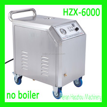 HZX-6000 Electrical Washing Machine Supplier Car Wash Supplies Machine From China