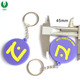 Cheap Custom Promotion Round Shape Soft PVC Soft PVC Silicone Rubber Keychain