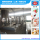 Easy Operation Yogurt Making Machine/Milk Drinks Production Line