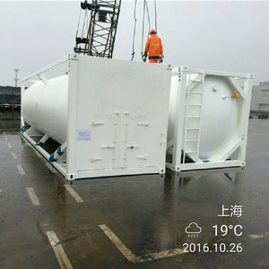 chemical fuel iso cryogenic storage tank container