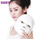 HONKON SIDEY Wholesale Acne Treatment Anti-Anging Facial Pdt Led Acne Mask Face Device