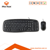 Wired or wireless Mouse Keyboard Stricker, Optical Mouse Combo