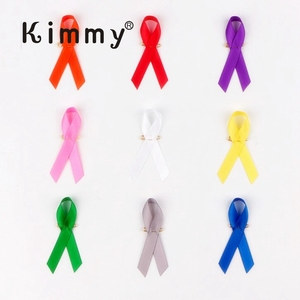 Basic Expressions Pure Color Ribbon ALS Awareness Ribbon show support