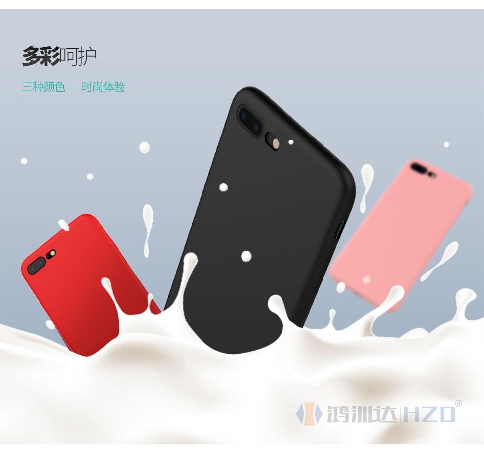 Totu Brilliant Series Silica Gel Phone Case Back Cover For Iphone 7 Plus Design Crystal Color Dark Blue St 358 Buy Covertotu Casefor