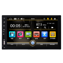 Wince 6,0 <span class=keywords><strong>Multimedia</strong></span>-System Auto Stereo DVD Player HD Full Touch Kapazitiven Bildschirm Mit SD Karte Reader 7 zoll