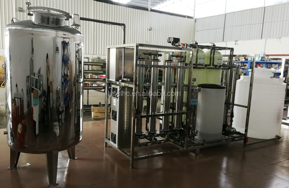 Pure Drinking 250L/H RO water treatment system for 1500 GPD Reverse Osmosis 250 liter per hour Equipment