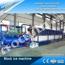 block ice container seller 3ton/day machine bloc de glace Block Ice Machine for Africa ice sellers