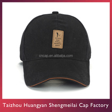 6 Panel Custom Parent-child Snapback Blank Hat Baseball Cap