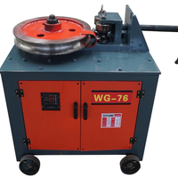 China Factory 4 kw Hydraulic Bending Machine/ Bending Machine Tubes Used for Sale
