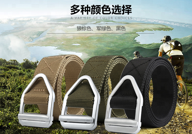 wholesale 2018 Outdoor alloy head belt hypoallergenic quick-drying nylon pants belt climbing men's sports belt