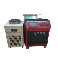 Price of HaiYi 1000W hand held laser welding machine fiber laser welder with Raycus laser resource