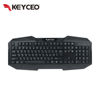 Bulk Computer Parts Custom Black Keyboard Specification for Gaming