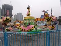Funny honeybee movie themed amusement ride on airplane