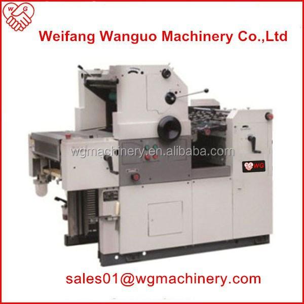 Wg 47lii Used Small Printing Press Machines Price