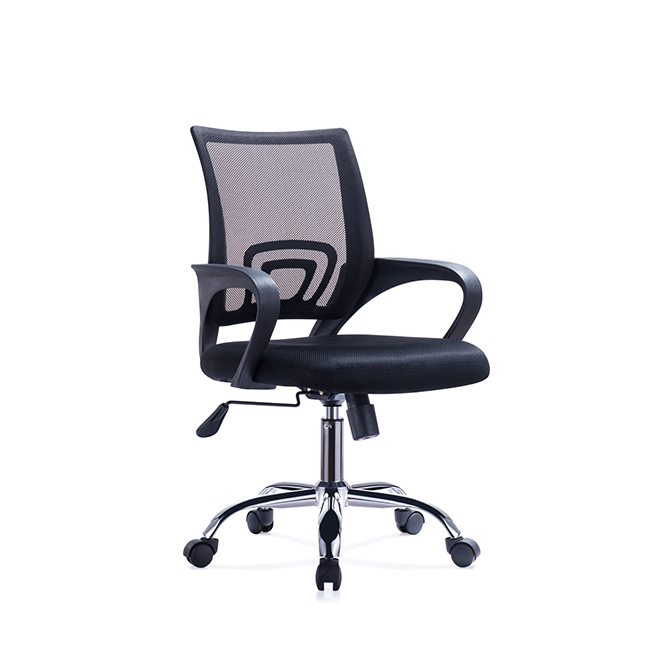 Staff Ergonomic Mesh Chair with Adjustable Height