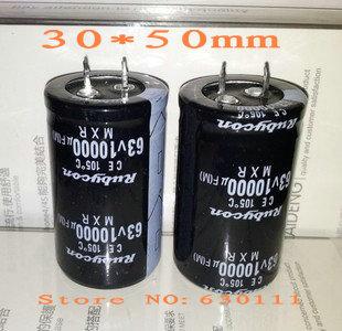 Achetez En Gros 8200 Uf Condensateur En Ligne 224 Des