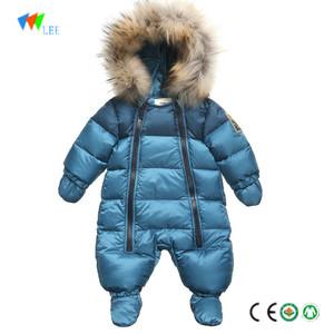ce18ebfd1 China Winter Baby