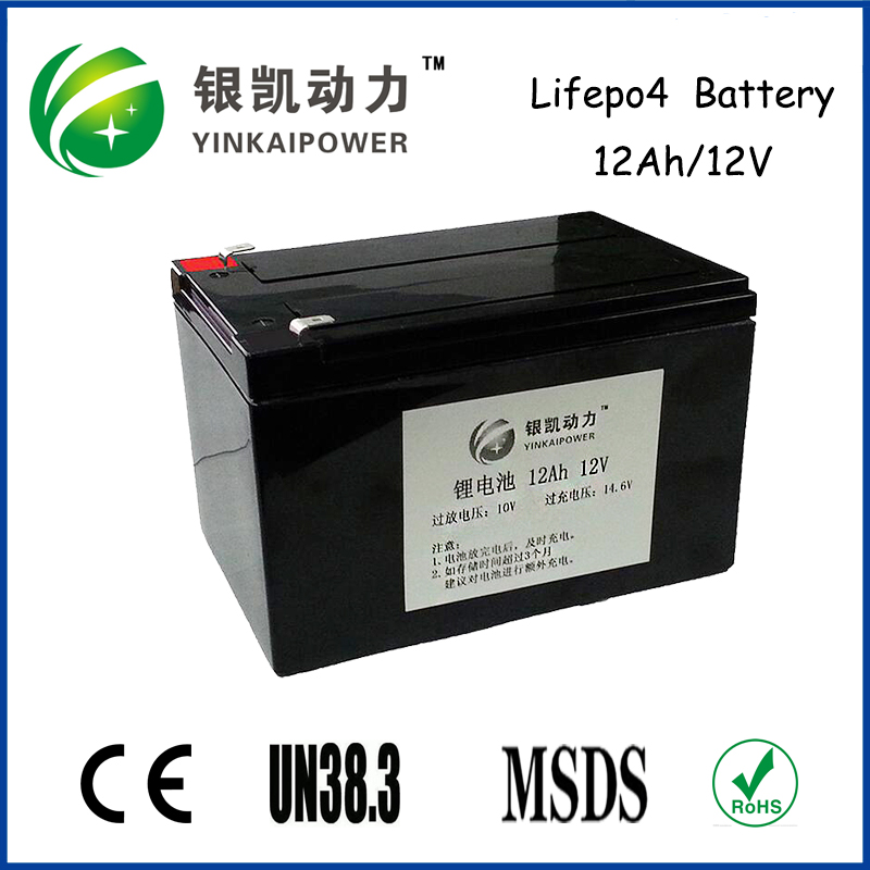 Wholesale super graphene 12Ah 20C lithium rechargeable battery for Drone/ UAV factory in China