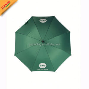 Free Artwork 34inches Golf Umbrella Manufacturer